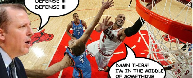 Chicago Bulls Meme